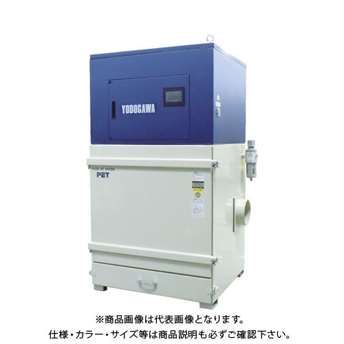 【運賃見積り】【直送品】淀川電機 トップランナーモータ搭載微差圧センサー式集塵機(2.2kW) PET220PTEC 60HZ