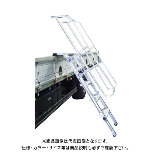 ナカオ トラックライム REG-M
