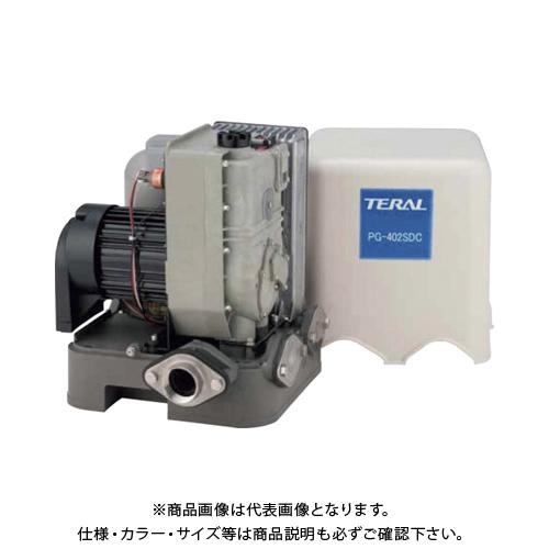 【直送品】テラル 簡易海水用小型自動給水ポンプ PG-402SDCM