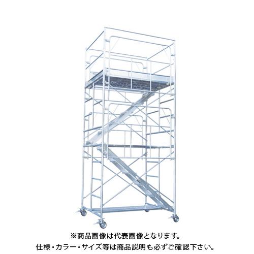 【運賃見積り】【直送品】ピカ 鋼管製移動式足場ローリングタワー内階段仕様 RA-4UHC