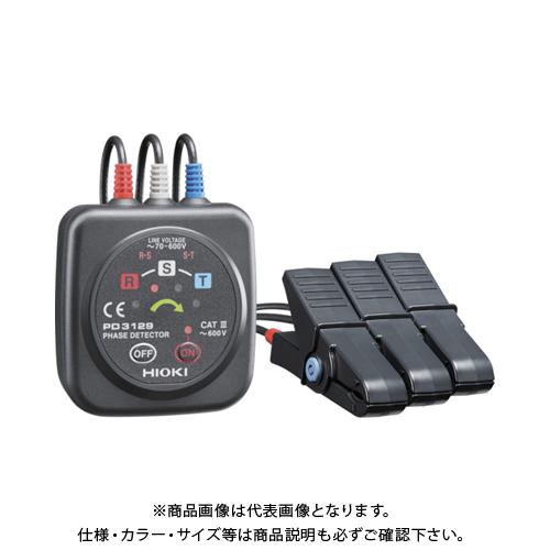 HIOKI 検相器 PD3129 書類3点付 PD3129SYORUI3TENTUKI