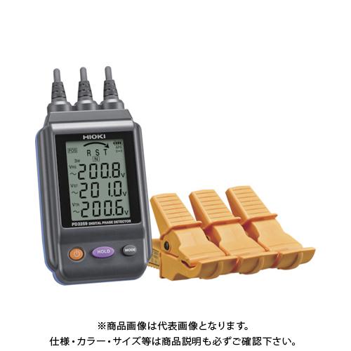 HIOKI 電圧計付検相器 PD3259 書類3点付 PD3259SYORUI3TENTUKI