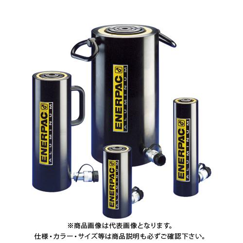 エナパック 軽量アルミ単動油圧シリンダー RAC504
