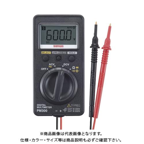 SANWA ポケット型デジタルマルチメータ PM300