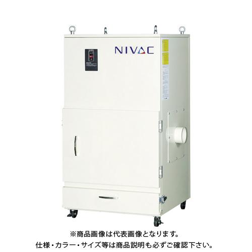 【運賃見積り】【直送品】NIVAC 手動ちり落とし式 NBC-75PN 60HZ NBC-75PN-60HZ