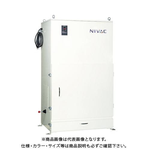 【運賃見積り】【直送品】NIVAC 手動ちり落とし式 NBC-220PN 60HZ NBC-220PN-60HZ