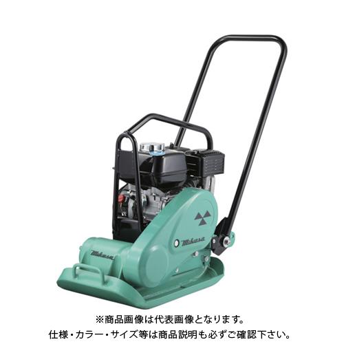 【直送品】三笠 プレートコンパクター(前進型) MVC-F60H