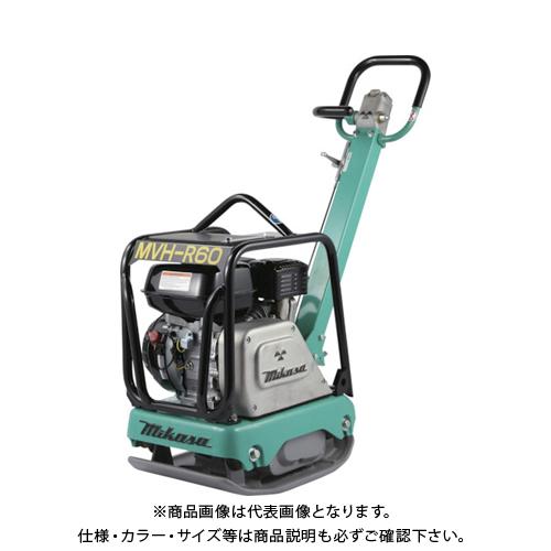 【直送品】三笠 バイブロコンパクター MVH-R60H
