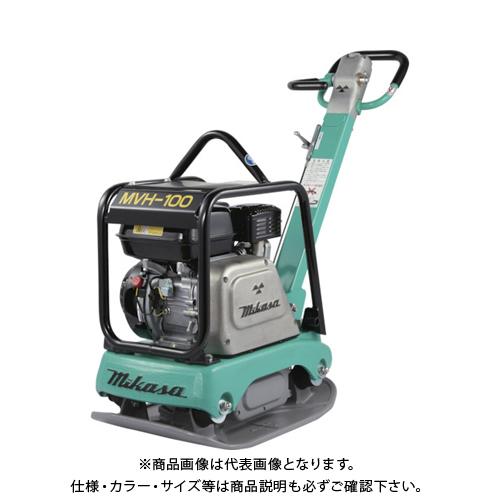 【直送品】三笠 バイブロコンパクター(前後進自在型) MVH-100H