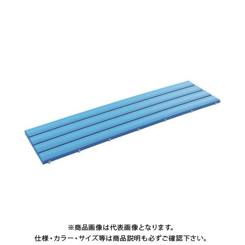 【運賃見積り】 【直送品】 テラモト 抗菌安全スノコ(組立品)400×1800青 MR-093-314-3