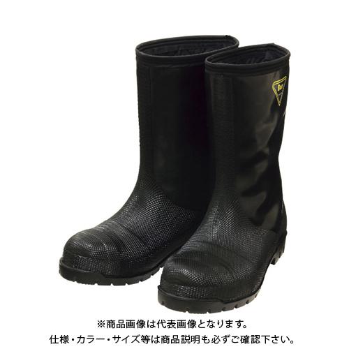 SHIBATA 冷蔵庫用長靴-40℃ NR041 23.0 ブラック NR041-23.0
