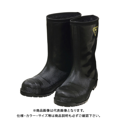 SHIBATA 冷蔵庫用長靴-40℃ NR041 28.0 ブラック NR041-28.0