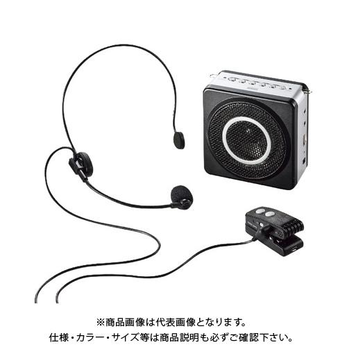 SANWA ワイヤレスポータブル拡声器 MM-SPAMP5