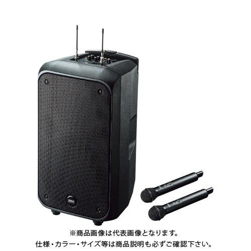【直送品】SANWA ワイヤレスマイク付き拡声器スピーカー MM-SPAMP8