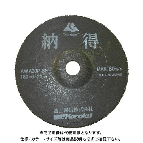 富士 納得 25枚 NATTOKU1806