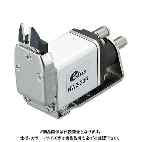 アインツ ミニエアニッパー・本体・逆刃付 NW2-20R
