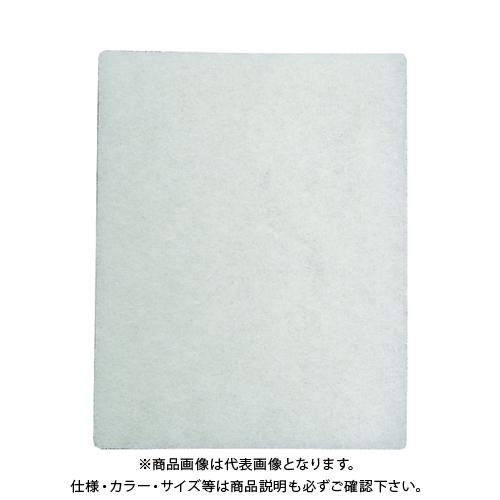 アマノ スクエア9専用パッド白 MZF-404150