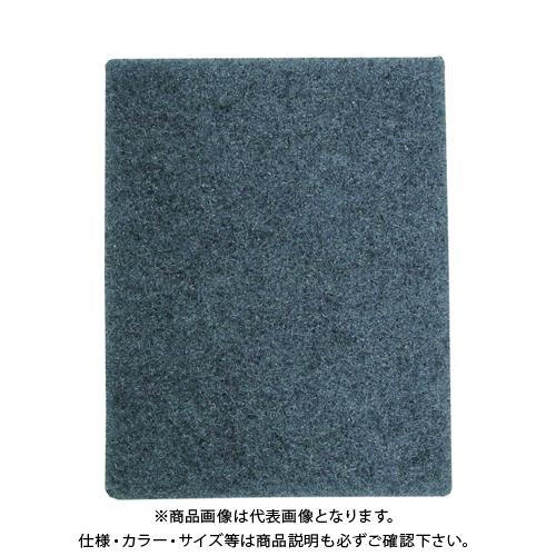 アマノ スクエア9専用パッド青 MZF-404350
