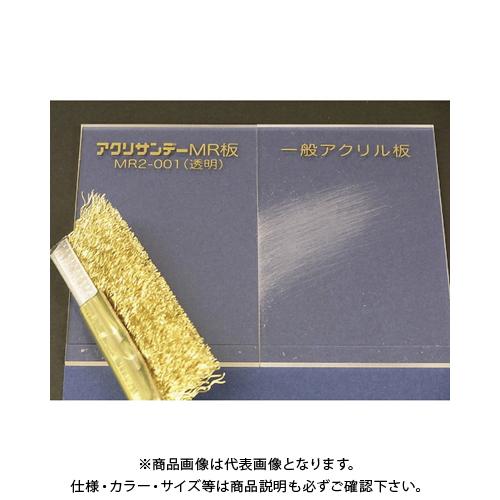 【運賃見積り】【直送品】アクリサンデー アクリ表面硬化板透明650x1100x5mm MR2-001-L-5