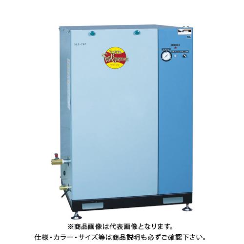 【直送品】富士 低圧パッケージ形コンプレッサ7.5KW 60HZ NLP-75LPMT-60