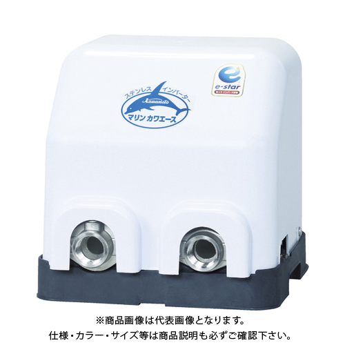 【直送品】川本 小型海水用加圧ポンプ(マリンカワエース) NFZ3-150S