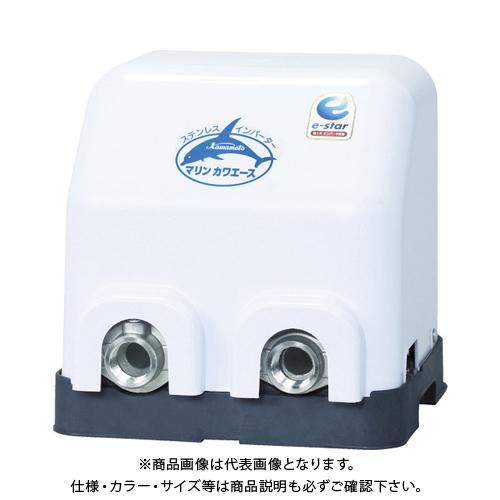 【直送品】川本 小型海水用加圧ポンプ(マリンカワエース) NFZ3-250S