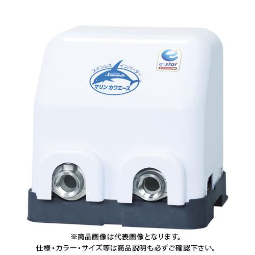 【直送品】川本 小型海水用加圧ポンプ(マリンカワエース) NFZ2-750