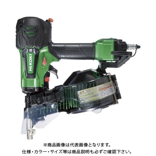 HiKOKI 高圧ロール釘打機50mmメタリックグリーン NV50HR-SL