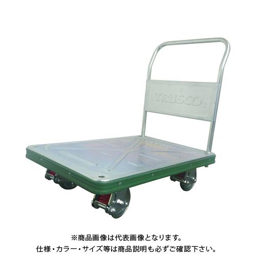 【運賃見積り】【直送品】TRUSCO NDハンドトラック固定式 1220X770 スプリングキャスター ND-1200SP-2A