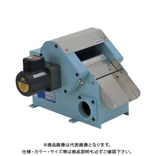 【直送品】カネテック 研削屑処理装置 マグクリーン MS-4FB