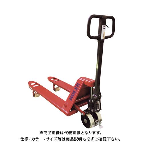 【直送品】コレック ハンドパレットトラック 1500kg 低床 NDL15-610