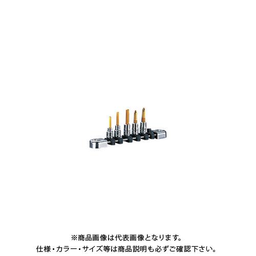 ネプロス 6.3sq.ヘキサゴンビットセット[5コ組] NTBT205A