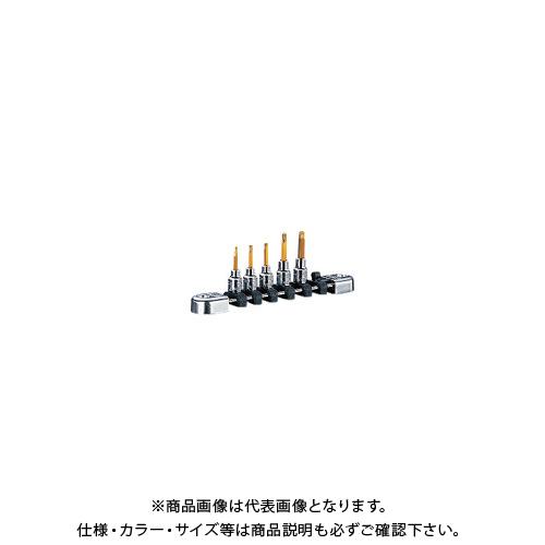 ネプロス 6.3sq.T型トルクスビットソケットセット[5コ組] NTQ4T05A