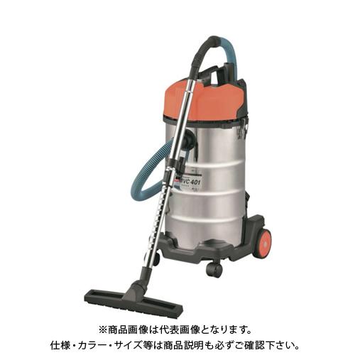 【運賃見積り】【直送品】MEIHO バキュームクリーナー MVC401