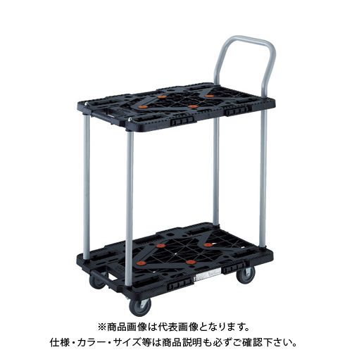 TRUSCO 2段式ルートバン 600X400 ハンドル付 青 MPK-6024-B