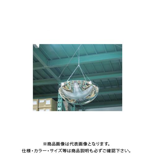 コミー ラミドームチェーン吊り下げタイプ495Φ LT5CH