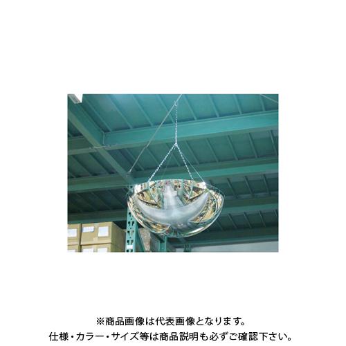 【運賃見積り】【直送品】コミー ラミドームチェーン吊り下げタイプ690Φ LT7CH