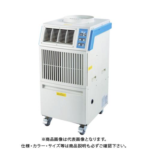 【直送品】ナカトミ 業務用移動式エアコン(冷房) MAC-30