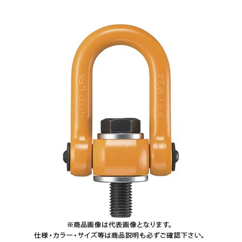 キトー リフティングポイント 基本使用荷重2.0t LPB02024