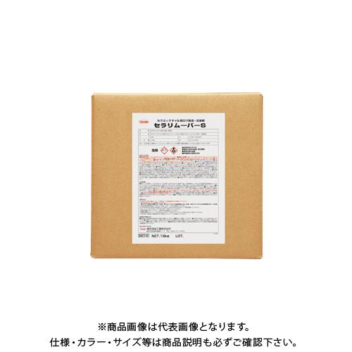 Linda タイヤ痕・セラミックタイル用ロウ除去・洗浄剤 セラリムーバーS 18Kg/BIB MC14