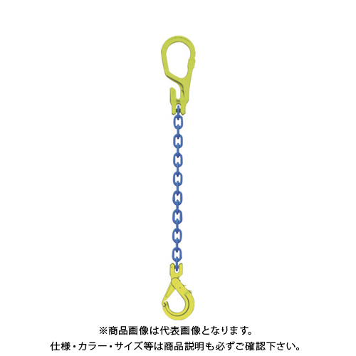 マーテック GrabiQチェーンスリングセット MG1-GBK10-3.2T MG1-GBK10
