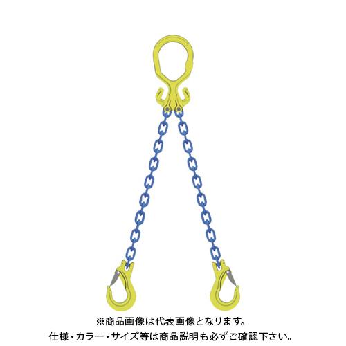 マーテック GrabiQチェーンスリングセット MG2-EGKNA13-9.0T MG2-EGKNA13