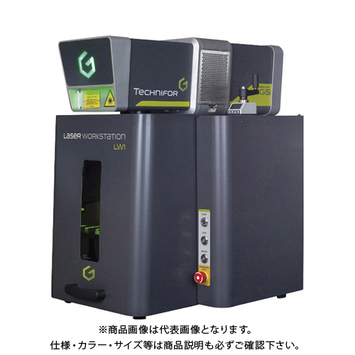 【運賃見積り】【直送品】グラボテック レーザーマーカー用ワークステーション LW1