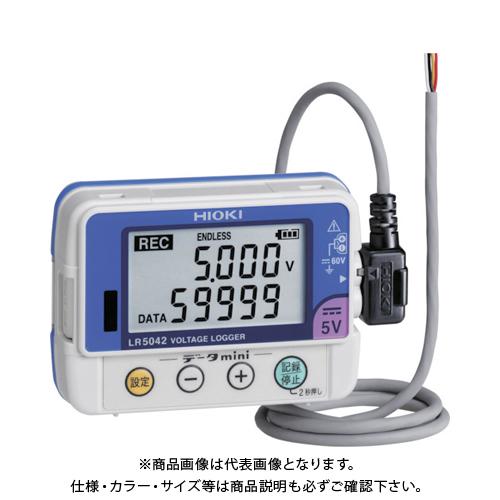 HIOKI 電圧ロガー LR5042 書類3点付 LR5042SYORUI3TENTUKI