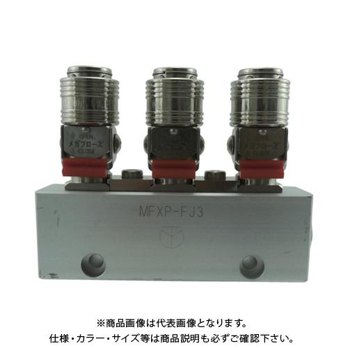 チヨダ フリージョイントXパージ付 3分岐管 MFXP-FJ3