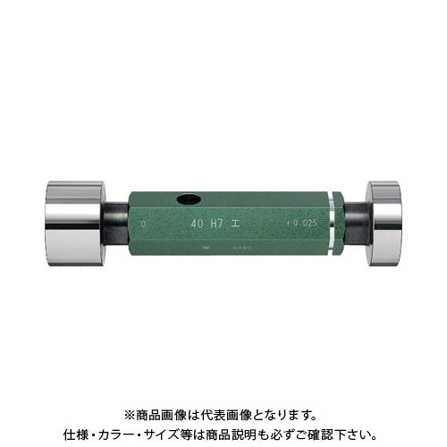 SK 限界栓ゲージ H7(工作用) φ40 LP40-H7