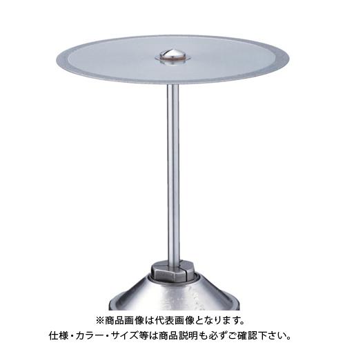 ミニモ 電着ダイヤモンドカッティングディスク φ45 MC1507