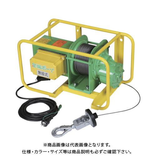 【運賃見積り】【直送品】TKK 足場ボーイ MA-N900 MA-N900