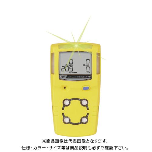 【運賃見積り】 【直送品】 レイシステムズ ガス検知器 ガスアラート・マイクロクリップXL MCXL-XWHM-Y-NA