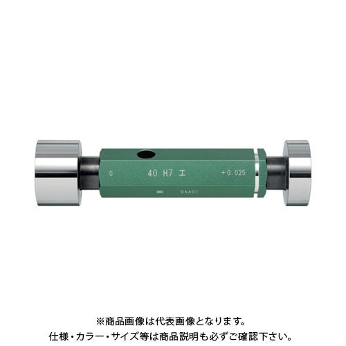 SK 限界栓ゲージ H7(工作用) φ26 LP26-H7